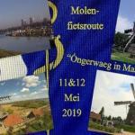 Maasgouwse molens open tijdens Landelijke Molen- en Fietsdag